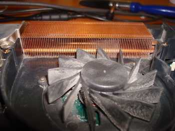 blocked heatsink - now cleared