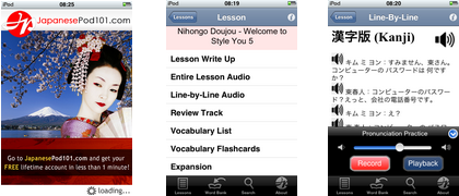 japanesepod101 newbie 1-25 iphone