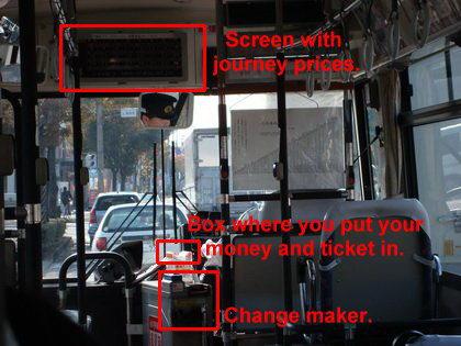 inside Japanese bus