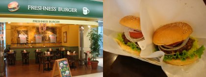 freshness burger takamatsu