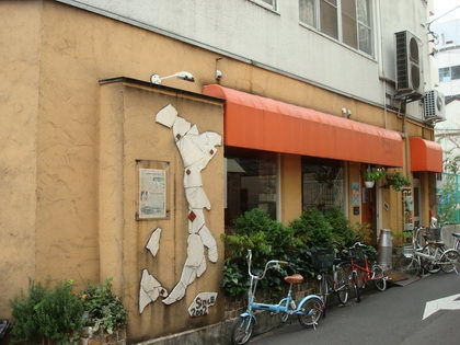 spacca napoli italian restaurant takamatsu