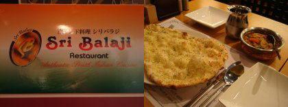 Sri Balaji south indian restaurant takamatsu