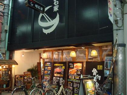 udon restaurant takamatsu kagawa