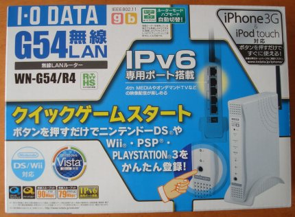 i-o data wifi router for japan