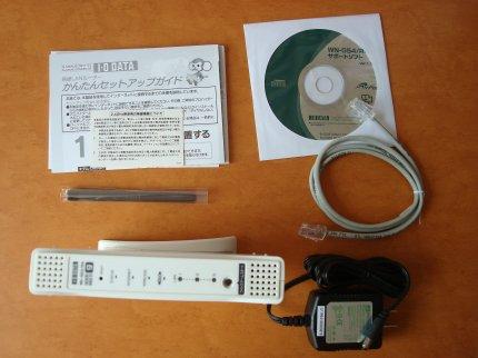japan router box contents