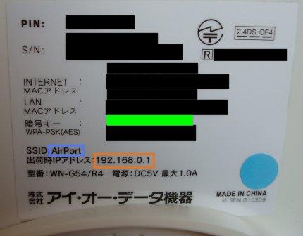 japan router details