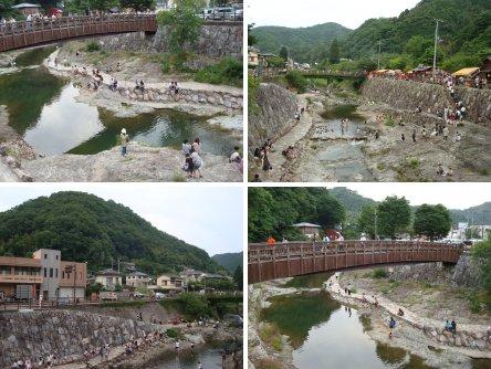 river in shionoe