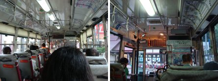 shionoe bus there and back