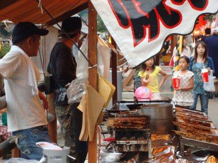 shionoe festival food
