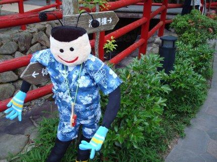 shionoe firefly festival figure