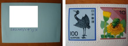 letter to england from japan stamps