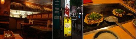 kochi restaurants masala okonomiyaki