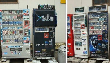 japan vending machine 01
