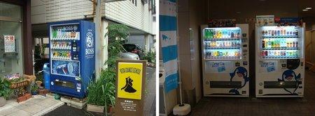 japan vending machine 05