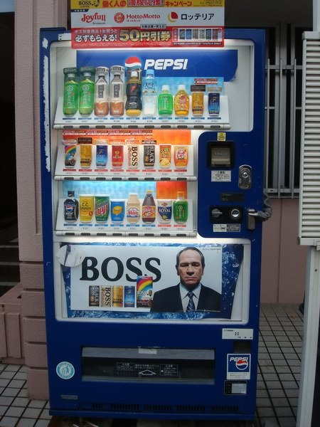 japan vending machine 07