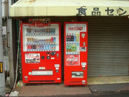 japan vending machine 08