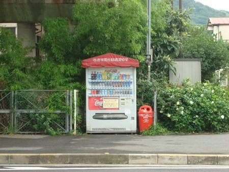 japan vending machine 09