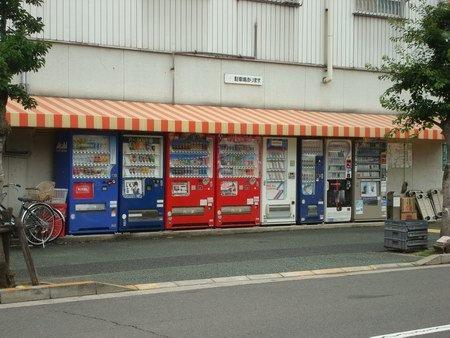 japan vending machine 10