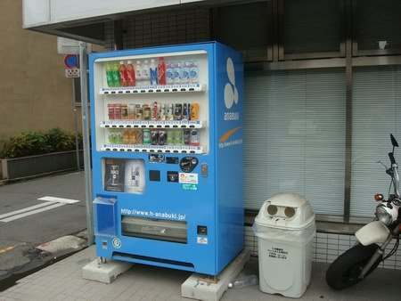 japan vending machine 12