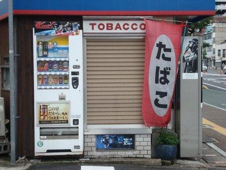 japan vending machine 13