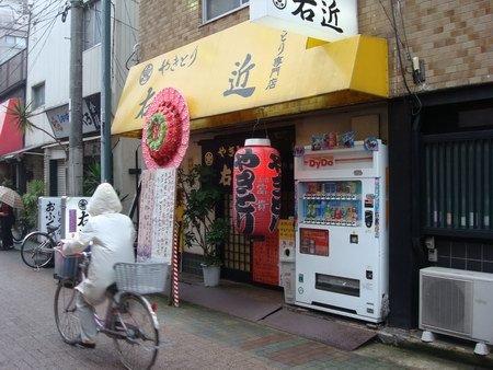 japan vending machine 14
