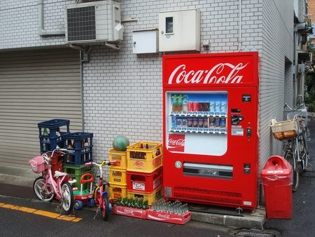 japan vending machine 16