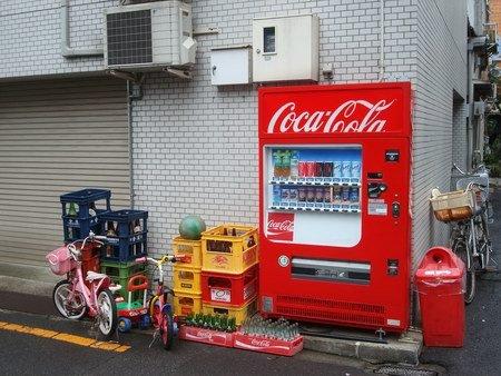 japan vending machine 16