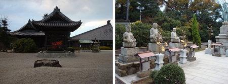 yashima takamatsu 12