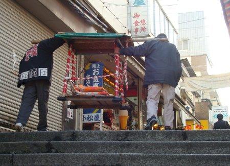 kotohira shrine shikoku