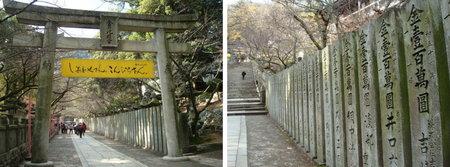 kotohira shrine konpira san 07