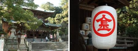 kotohira shrine konpira san 09