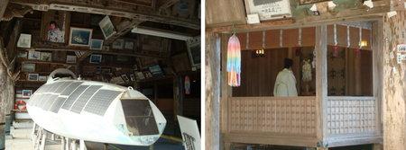 kotohira shrine konpira san 10