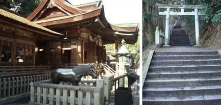 kotohira shrine konpira san 11