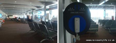 takamatsu airport air side 9