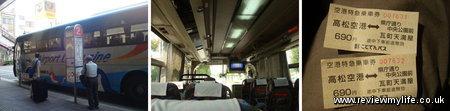 takamatsu airport bus 1