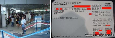 takamatsu airport check in 8