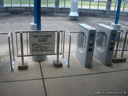 takamatsu airport viewing area 6