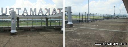 takamatsu airport viewing platform 2