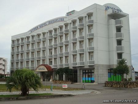 hyper hotel ishigakijima 1