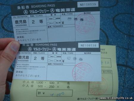 naha kagoshima ferry 04
