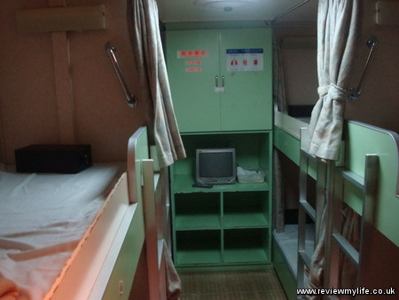 naha kagoshima ferry 07