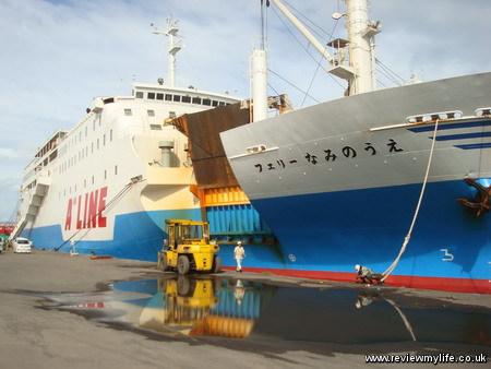 naha kagoshima ferry