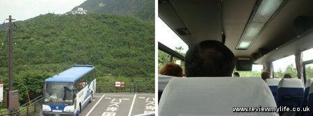 sakurajima volcano kagoshima 3