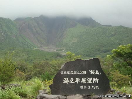 sakurajima volcano kagoshima 4