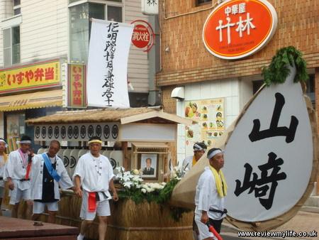 nagasaki spirit boat procession 3