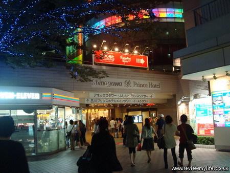 prince hotel shinagawa 25