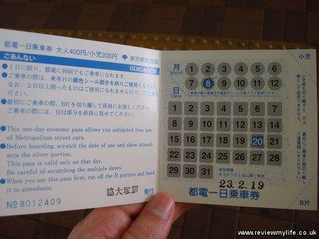 tokyo toden arakawa tram 02