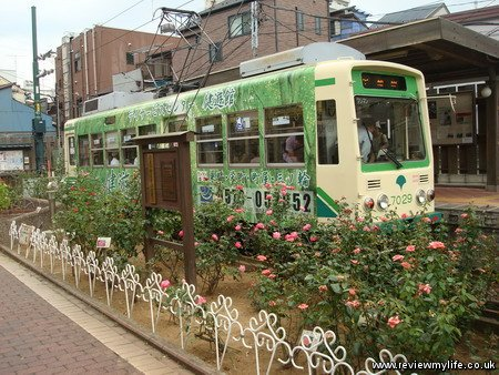 tokyo toden arakawa tram 14