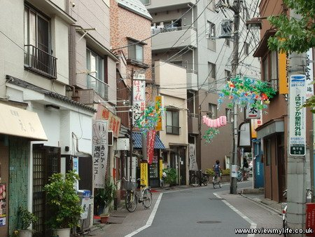 tokyo toden arakawa tram 16
