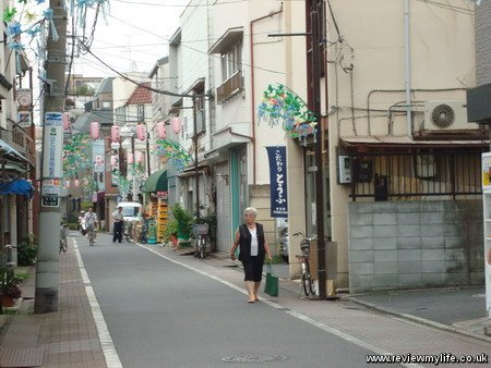 tokyo toden arakawa tram 17
